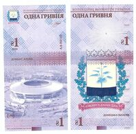 Ukraine - 1 Hryvna 2020 UNC Donetsk Region With Watermarks Circulation 1000 Pcs Souvenir Lemberg-Zp - Oekraïne
