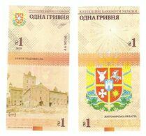 Ukraine - 1 Hryvna 2020 UNC Zhytomyr Region With Watermarks Circulation 1000 Pcs Souvenir Lemberg-Zp - Oekraïne