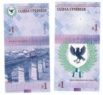 Ukraine - 1 Hryvna 2020 UNC Ivano-Frankivsk Region With Watermarks Circulation 1000 Pcs Souvenir Lemberg-Zp - Oekraïne