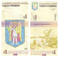 Ukraine - 1 Hryvna 2020 UNC Kiev With Watermarks Circulation 1000 Pcs Souvenir Lemberg-Zp - Oekraïne