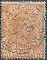 [42094]TB//O/Used-c:25e-CP5, 1,25L Orange, Très Frais, Obl Centrale Et Signé - 1878-00 Humbert I.