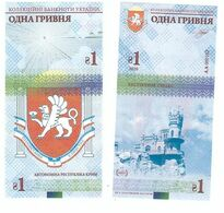 Ukraine - 1 Hryvna 2020 UNC Crimea With Watermarks Circulation 1000 Pcs Souvenir Lemberg-Zp - Oekraïne