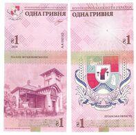 Ukraine - 1 Hryvna 2020 UNC Lugansk Region With Watermarks Circulation 1000 Pcs Souvenir Lemberg-Zp - Oekraïne