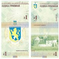 Ukraine - 1 Hryvna 2020 UNC Lviv Region With Watermarks Circulation 1000 Pcs Souvenir Lemberg-Zp - Oekraïne