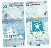 Ukraine - 1 Hryvna 2020 UNC Nikolaevkskaya Region With Watermarks Circulation 1000 Pcs Souvenir Lemberg-Zp - Oekraïne