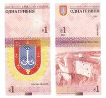 Ukraine - 1 Hryvna 2020 UNC Odessa Region With Watermarks Circulation 1000 Pcs Souvenir Lemberg-Zp - Oekraïne