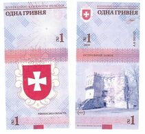 Ukraine - 1 Hryvna 2020 UNC Rovenskaya Region With Watermarks Circulation 1000 Pcs Souvenir Lemberg-Zp - Oekraïne
