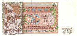 BURMA P. 65 75 K 1985 UNC - Myanmar