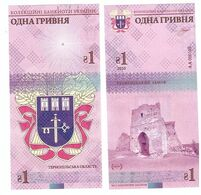 Ukraine - 1 Hryvna 2020 UNC Ternopil Region With Watermarks Circulation 1000 Pcs Souvenir Lemberg-Zp - Ucraina