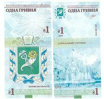 Ukraine - 1 Hryvna 2020 UNC Kharkov Region With Watermarks Circulation 1000 Pcs Souvenir Lemberg-Zp - Ucraina