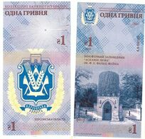 Ukraine - 1 Hryvna 2020 UNC Kherson Region With Watermarks Circulation 1000 Pcs Souvenir Lemberg-Zp - Ucrania