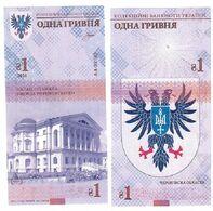 Ukraine - 1 Hryvna 2020 UNC Chernihiv Region With Watermarks Circulation 1000 Pcs Souvenir Lemberg-Zp - Ucrania