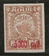 Russie 1922 N° Y&T : 160B ** - Unused Stamps