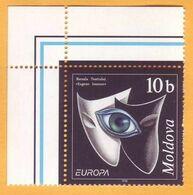 1998 Moldova Moldavie Theater Cinema Eugen Ionescu Europa Cept Mint - Europa-CEPT