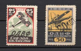RUSSIA,PAIR OF ADDITIONAL STAMPS, O.D.V.F., 25 ROUBLE AND 50 R WITH 20 KOP OVERPRINT,IN AID OF WAR VICTIMS, MH - 1917-1923 Republik & Sowjetunion