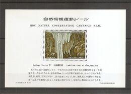 Géologie - Grottes ( BF Privé XXX -MNH - Du Japon ) - Geology