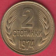 Bulgarie, 2 Stotinki, 1974 - Bulgaria