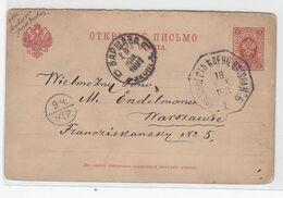 Russland  Ganzsache Bahnpost Nach Warschau Text Jiddisch - 1857-1916 Impero