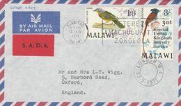 Malawi, Special United Kingdom Delivery Service 3/-, 30t, BLANTYRE 12 FEB 1971 > Oxford UK, LONDON W 1 13.2.71 Transit - Malawi (1964-...)