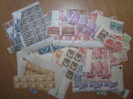 LOT DE + 500 TIMBRES DE TUNISIE , PAR MULTIPLES , NEUFS (a) - Collections