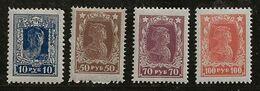 Russie 1922-1923 N° Y&T : 205 à 208 ** - Unused Stamps
