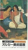 GAUGUIN       2 TAHITIENNES - Pittura