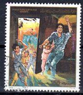 26.10.1988; Amerikanische Agression Gegen Libyen; Mi-Nr. 1786, Oblitéré -used, Lot 52571 - Libyen