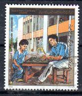 26.10.1988; Amerikanische Agression Gegen Libyen; Mi-Nr. 1785, Oblitéré -used, Lot 52572 - Libyen
