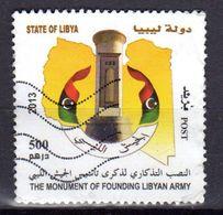 2013; Gründung Der Libyschen Armee; Gestempelt - Used; Lot 52574 - Libyen