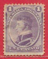 Argentine N°16 1c Violet Foncé 1867-73 (*) - Unused Stamps