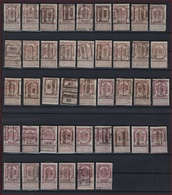 Lot Met 44 Zegels RIJKSWAPEN Nr. 55 Allen Met Voorafstempeling BRUXELLES Waarbij Enkele ZELDZAME Excemplaren ,3 Scans - Precancels
