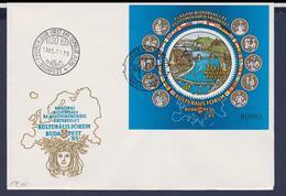 Hungary FDC 1985 Cultural Forum Souvenir Sheet (LC23) - FDC