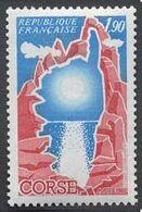 France N°2197 Neuf ** 1982 - Unused Stamps