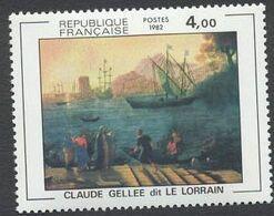France N°2211 Neuf ** 1982 - Unused Stamps