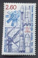France N°2213 Neuf ** 1982 - Unused Stamps
