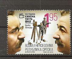 BOSNIA AND HERZEGOVINA  2020,SERBIA BOSNIA,CINEMATOGRAFY,CINEMA,MNH - Bosnia Herzegovina