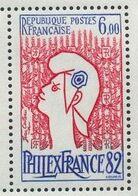 France N°2217 Neuf ** 1982 - Unused Stamps