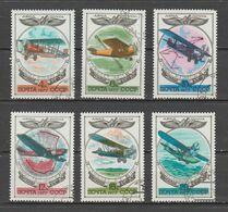 Russie   1977  Aérien  N° 124 à 129   Oblitéré  . Série Compl. - 1923-1991 UdSSR