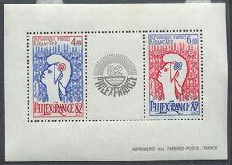 France N°2217A Neuf ** 1982 (BF N°8) - Unused Stamps