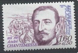 France N°2229 Neuf ** 1982 - France