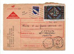 AVIS REMBOURSEMENT POUR MALLEVAL (LOIRE) PAR SERRIERES (ARDECHE) 1965 - Marcofilia (sobres)