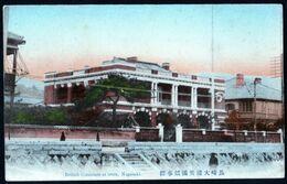 Nagasaki Japon Japan British Consulate At Oura Colorisée Consulat Anglais écrite 21 06 1913 Rare TTB - Other