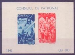Roumanie Bloc Feuillet  N° 11 Neuf - Hojas Bloque