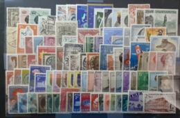 Luxembourg > Collections LOT N°5 **/*/O - Collezioni