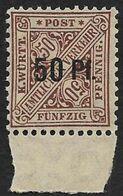 WURTEMBERG  -  Service  N°  69  - NEUF** - Cote 3e - Wurttemberg
