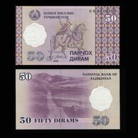 "Таджикистан 50 дирам 1999 года ""Pick 13"" UNC - Tajikistan"