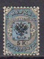 Russie 1863 Yvert 7A * Neuf Avec Charniere - 1857-1916 Imperium