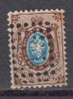 Russie 1858 Yvert 5 Oblitere - Usati