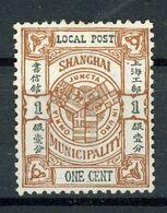 SHANGHAI CHINE  - POST LOCAL - N° Yt 102 (*) - China