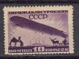 Russie URSS 1931 Poste Aerienne Yvert 22 ** Neuf Sans Charniere. - 1923-1991 UdSSR